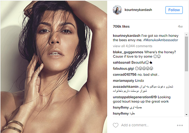 kourt manuka doctor - brand marketing with kourtney kardashian