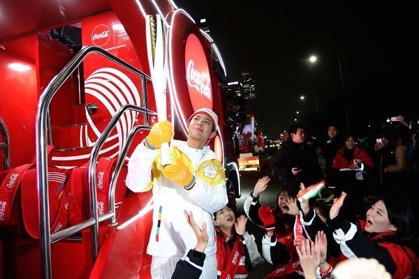 Park Bo Gum Coca Cola